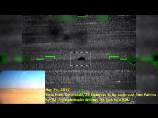 Уничтожение техники ИГ в Сирии с вертолётов Ка-52 ракетами «Вихрь-1М»