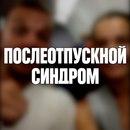 Дима Диссон фото №4