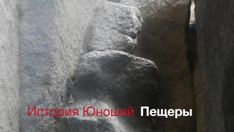 СУРА КЯХФ ИСТОРИЯ ЛЮДЕЙ ПЕЩЕРЫ