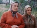 х/ф Вдовы (1976)