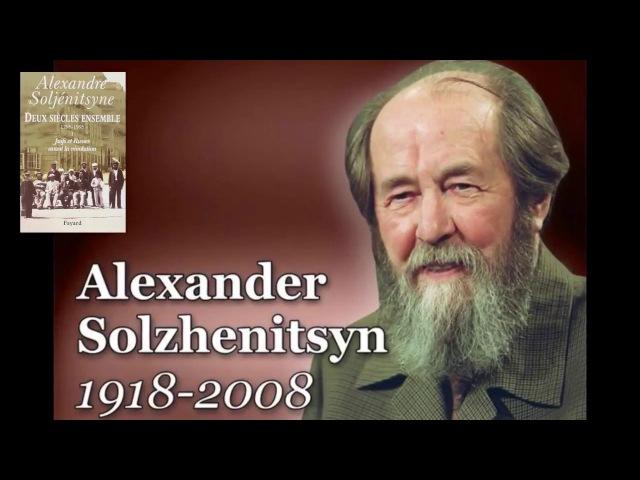 Les juifs le communisme et la révolution russe de 1917 Ière partie