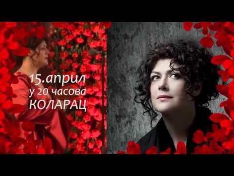 НАЈАВА Традиционални Васкршњи концерт Дивне Љубојевић у Београду