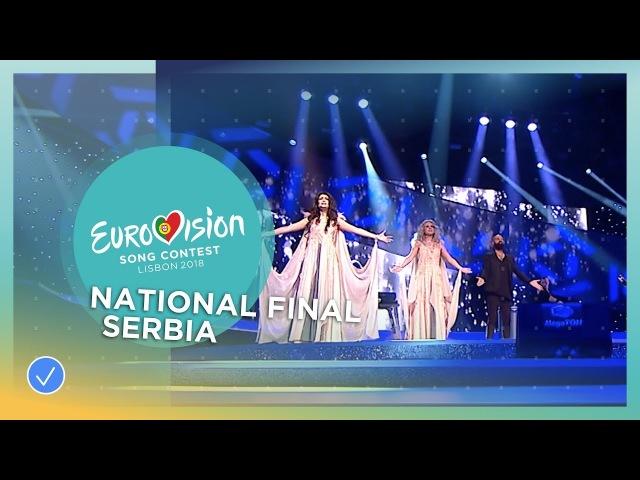 Sanja Ilić Balkanika - Nova Deca - Serbia - Official Video - Eurovision 2018