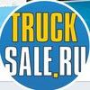 Trucksale.ru