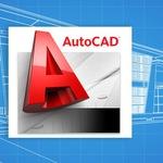 """Курс """"Дизайн и проектирование в системе AutoCAD"""""""