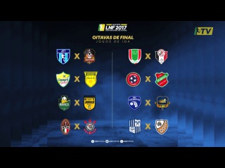 LNF2017 - Oitavas - Jogos de Ida