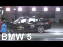 2017 BMW 5 Series - Crash Test