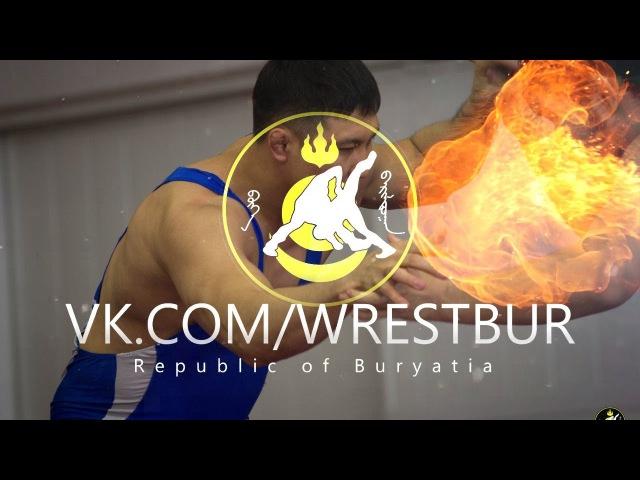 ШВСМ 2018 1 8 92 кг Санжинимаев Баторов