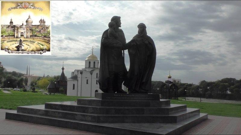 Александр Невский Т Полякова и Г Афанасьева