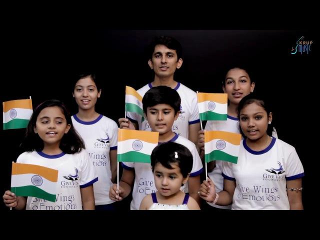 Jana Gana Mana Kids National Anthem I Sur Gujarat Ke I Vacha Thacker I Krup Music