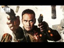 Ulimate Justice   New action-packed Trailer with Mark Dacascos