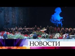 В Москве, в МХТ имени Чехова состоялась церемония прощания с Олегом Табаковым.
