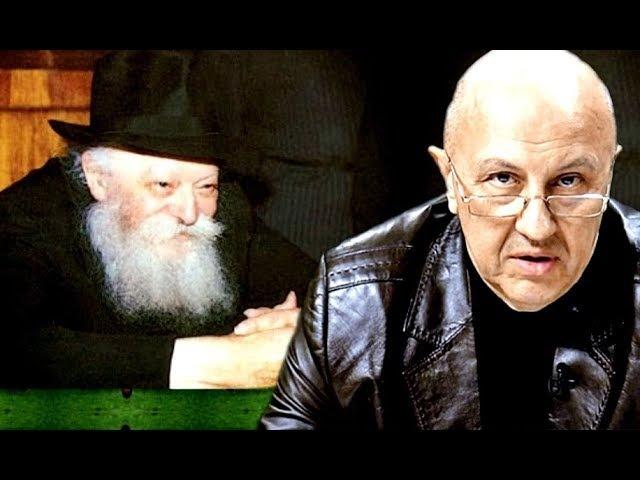 Как евреи выкрутили руки Рокфеллеру Андрей Фурсов