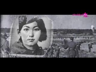 Бауыржан Момышұлы - 9 мамыр Ұлы жеңіс күні.