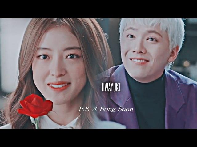 Клип на дораму Хваюги Hwayuki P K × Bong Soon