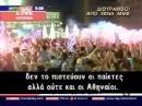 EURO 2004 - Greek Victory, Worldwide Press
