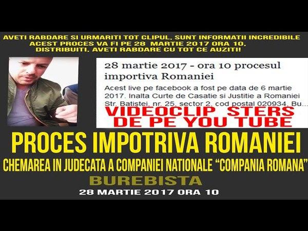 BUREBISTA CHEMA IN JUDECATA COMPANIA NATIONALA ROMANIA clip postat pe facebook 6 martie 2017