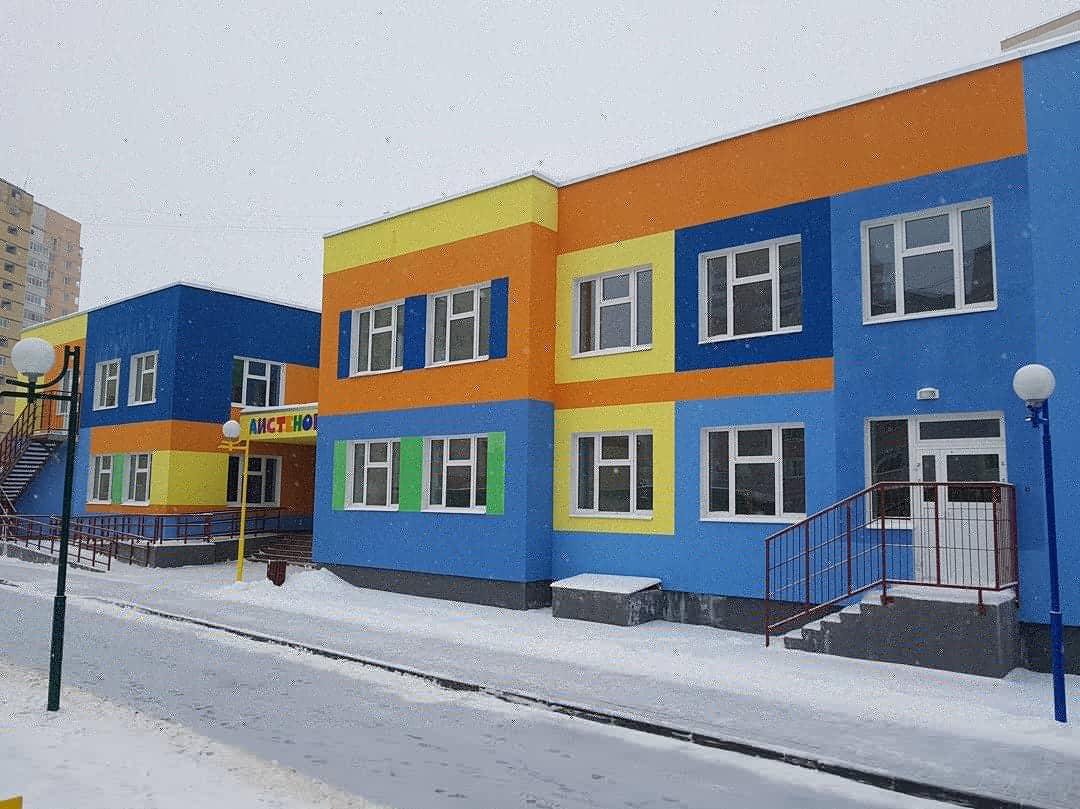 В Ярославле увеличится родительская плата за детский сад