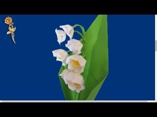 Origami : 💐 Brin de muguet, 💝 porte-bonheur