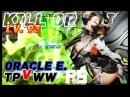 Dragon Nest PvP: Oracle Elder v WindWalker v Tempest Lv. 93 95 KOF JDN Spec