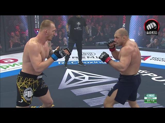 RCC. Иван Штырков против Марчина Лазарса