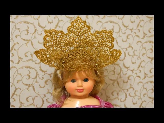 Корона крючком Корона на голову Кокошник крючком Вязание крючком Часть 1 Crown Crochet P 1