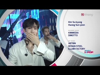 VK180407 MONSTA X Ending Mission @ Simply K-Pop