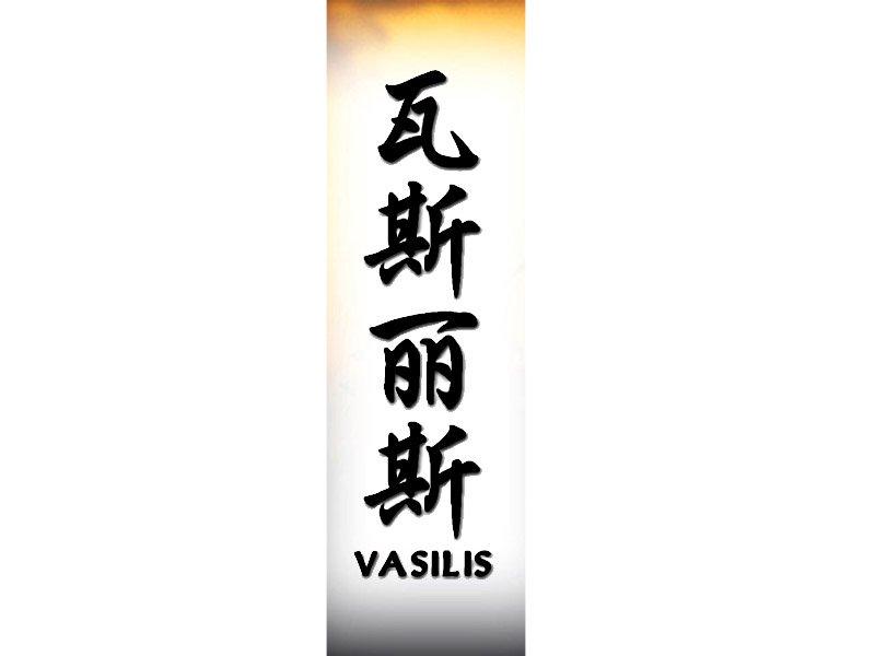 собраны имя олег по-китайски картинка третий год будет