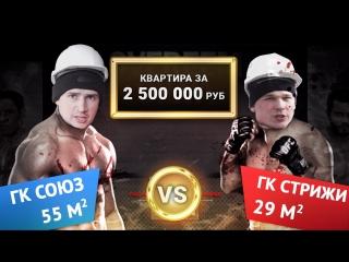 Битва застройщиков: что выбрать за 2,5 млн. руб.? Студия в центре или двушка на левом береге?