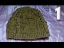 Мужская шапка 58 62 см Вязание спицами