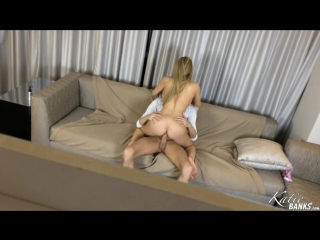 Katie banks-security cam-fucked hard after club