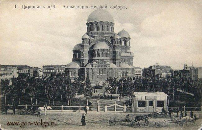 Интересные факты о Волгограде, изображение №3