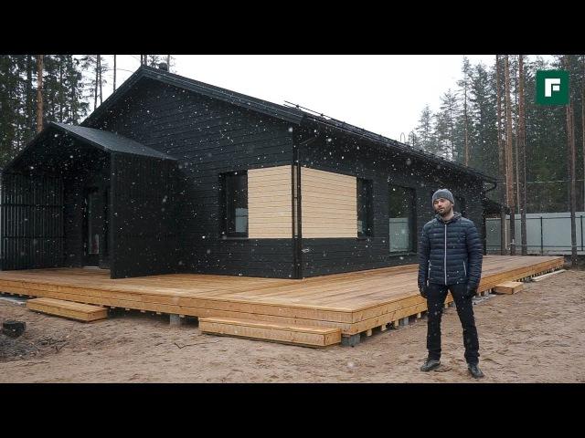 Черный дом с террасой по скандинавской каркасной технологии FORUMHOUSE