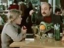 Дети как дети - Фрагмент (1978)