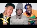 TOP 5 | RAPPERS TO CHANGE THEIR NAME IN 2018 ( RICH CHIGGA, LIL XAN, KODAK BLACK )