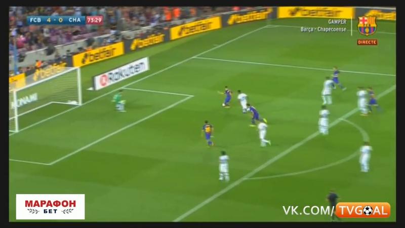 Барселона 5 0 Шапекоэнсе Денис Суарес