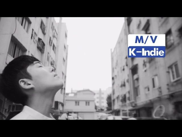 [M/V] Yoon Hyun Bin (윤현빈) - I Love You, But (사랑하지만)