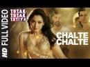 CHALTE CHALTE Full Video Song Tutak Tutak Tutiya Arijit Singh Prabhudeva Sonu Sood Tamannaah