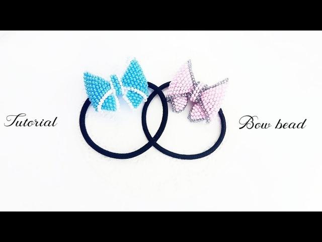 МК Резинка бантик из бисера Beaded scrunchie bow