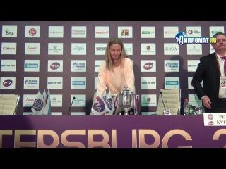 Петра Квитова: «Сохраню победу на St. Petersburg Ladies Trophy в своем сердце»