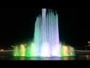 Поющий фонтан ночью Синяя вечность Олимпийский парк Сочи
