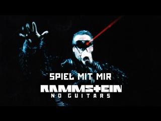 1997 - rammstein - spiel mit mir (philipshalle düsseldorf)