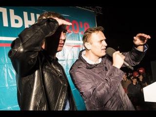 Навальный выступление в Астрахани. Наш враг не Собчак