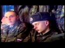 Что делали русские солдаты с наемницами снайпершами в Чечне.2002 год .