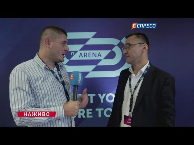 У Львові другий день найбільшої технічної події Східної Європи IT Арена