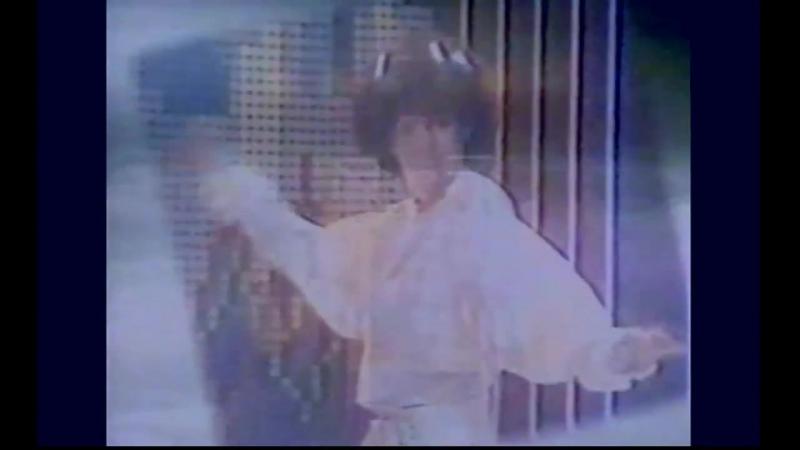LUCIA Marinero 1985
