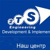 2ТС Инжиниринг / 2TS Engineering - Центр констру