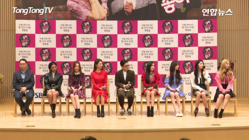 171025 ღ Jisoo Kei Mijoo Press Conference FULL ღ SBS 'It's Good To Be A Little Crazy'