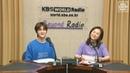 Howon de W24 Melodías de Corea 5