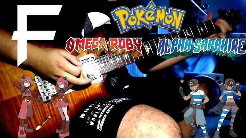 Pokémon ORAS Team AquaMagma Battle Theme [Metal Remix] || MetalFortress